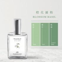 【November 8】30ml香水 橙花羅勒-木草香調