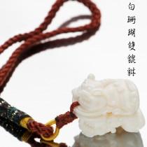 【不是你奶奶的珊瑚】白珊瑚雙貔貅吊飾 招財|避邪|鎮宅|轉運