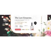 【November 8】2020最後香擁-特定香款限時活動